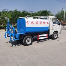 青岛22马力农用电动洒水车供应商图片