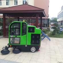 贵阳小型电动扫地车价格图片