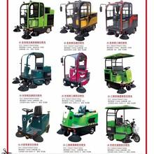 广州小型电动扫地车价格图片