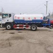 深圳东风D9雾炮洒水车厂家报价图片