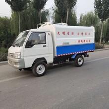 北京小型挂桶垃圾车图片