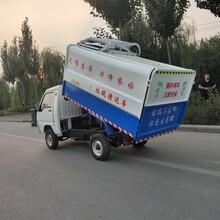郴州电动挂桶垃圾车出售图片