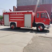 漳州消防洒水车厂家报价图片