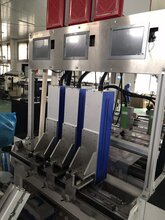 绵阳激光喷码机生产厂家图片