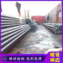 廣東省韶關市煤礦用錨桿貨源充足圖片