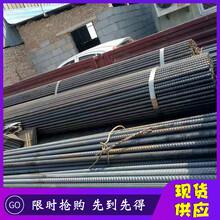 四川省廣元市自鉆式中空錨桿物流發貨圖片