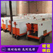 河南省信陽市液壓注漿泵使用說明
