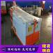 河北省衡水市礦用液壓注漿機生產廠家