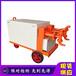 吉林省白城市液壓注漿泵廠家
