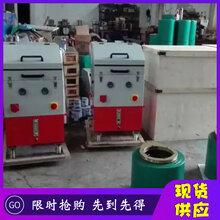 广安市邻水县预应力智能张拉全国发货图片