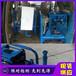 涼山州柱塞式氣動注漿泵使用方法