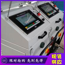 張拉機錨具智能液壓油泵圖片