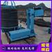 鋼筋焊接機工作原理