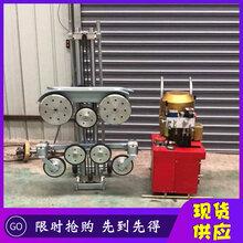 西宁市液压绳锯切割机施工原理图片