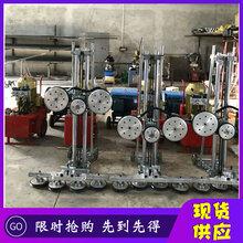 漳州市混凝土切割机图片图片