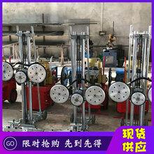 兴安盟液压绳锯生产厂家图片
