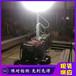 湖南省長沙市移動照明工作燈圖片