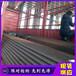 中空錨桿隧道用螺母