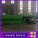 福建省泉州市邊坡小型噴播機