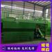 云南省德宏州客土式液力噴播機