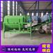 云南省保山市綠化種植噴播機