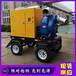 四川省宜賓市防汛排污移動泵車自吸時間