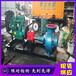 江蘇省連云港市移動泵車圖片