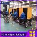 湖南省婁底市自吸污水泵自吸時間