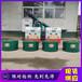 安徽省滁州市定遠縣小箱梁智能張拉歡迎致電