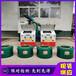 遼寧省遼陽市文圣區智能張拉壓漿位移傳感器