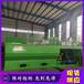綠化草籽噴播機可致電