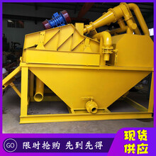 陜西省渭南市澄城縣樁基泥漿分離器支持看廠圖片