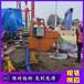 河南省洛陽市老城區泥漿分離器可咨詢