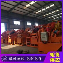 湖南省郴州市永興縣泥漿分離處理機效率圖片