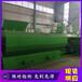 四川省自貢市植被恢復設備噴播機噴播高度