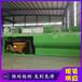 四川省瀘州市客土式液力噴播機效率