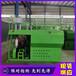 四川省自貢市自流井區高揚程綠化噴播機噴播高度