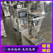 貴州省銅仁地區自動粉劑包裝機可定制