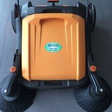 清掃設備道路清掃車廠區用掃地機1110型手推掃地機圖片