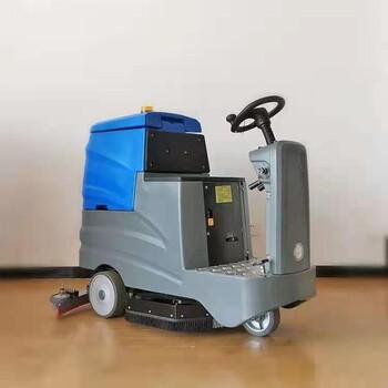駕駛式洗地機商場瓷磚洗地機