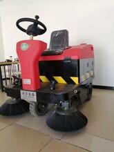 江西电动扫地机驾驶式工厂扫地机图片