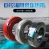 厂家生产自限温电伴热带防冻电伴热带管道防冻伴热带