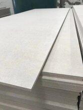 信阳硅酸钙板供货商图片