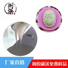 流動性好的手工皂模具硅膠圖片