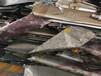 佛山回收舊鎳,鎳錫導電珠,咨詢當天廢鎳回收價格