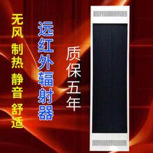 晋城高平电伴热带安装在防火防ζ 爆区域的注意几人解决事项图片