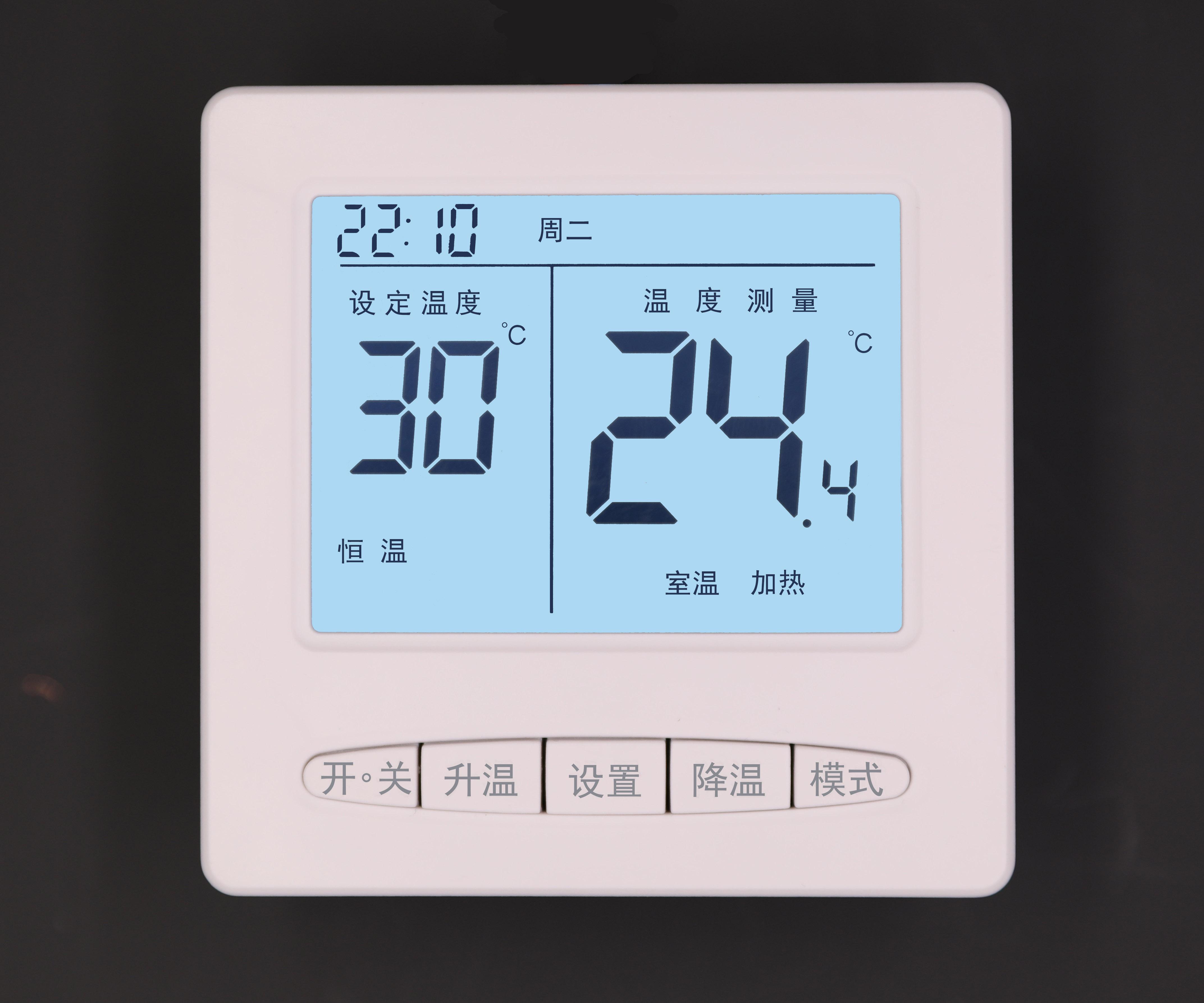 山西吕梁电地暖温控器节能使用说明