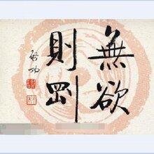 上海无欲则刚贸易中心定制无纺布打包袋定制打包盒