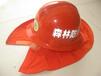 林晟牌內置面罩撲火頭盔森林防火頭盔