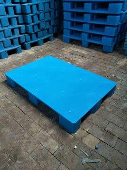 廊坊市二手托盘回收厂家,高价回收二手塑料托盘,木托盘回收